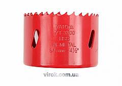 Пила кольцевая биметаллическая YATO HSS M3 76 мм
