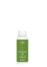 Мицеллярная жидкость (оливковая) 50 мл, Ziaja