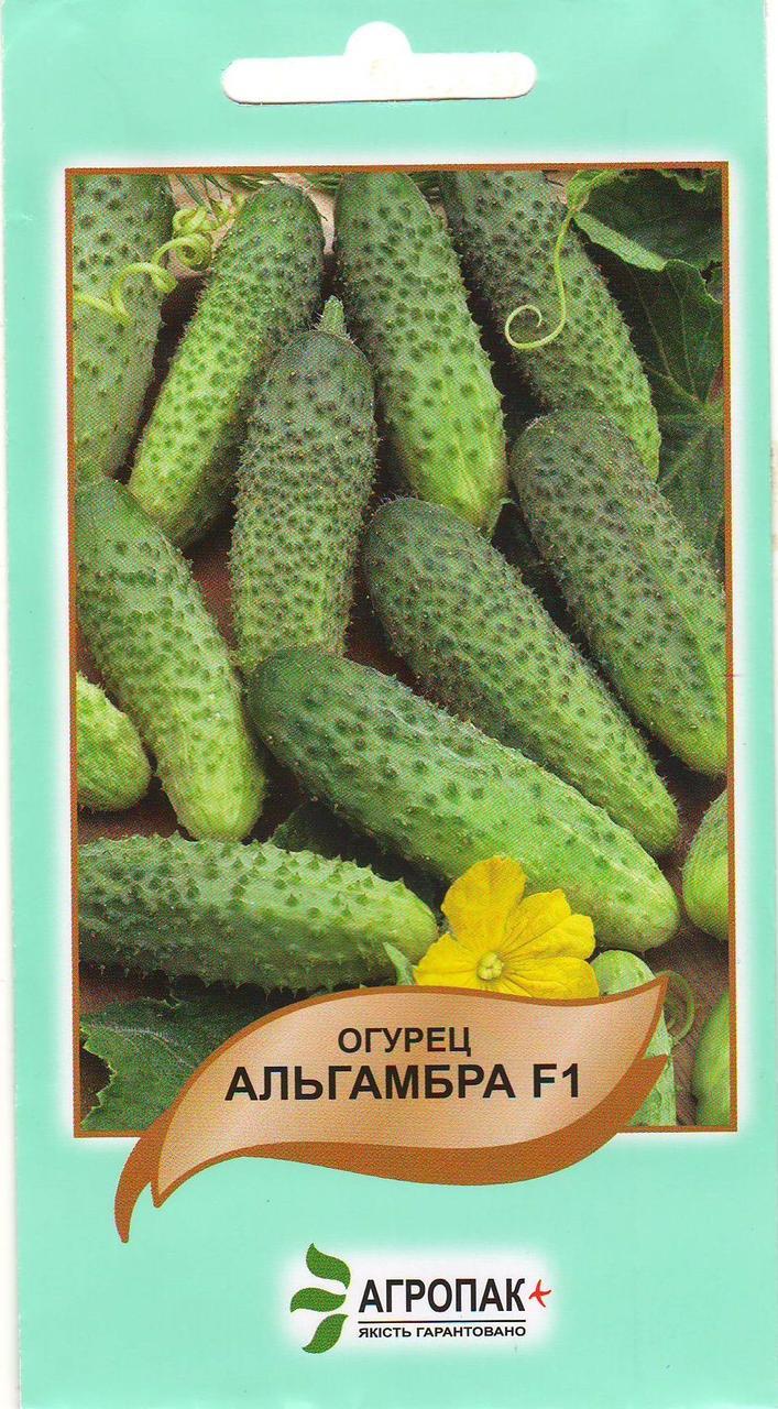 Огірок Альгамбра F1 (АП) 10 насінин