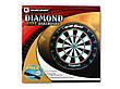 Дартс полупрофессиональный WinMax Diamond G092 18 дюймов, фото 3