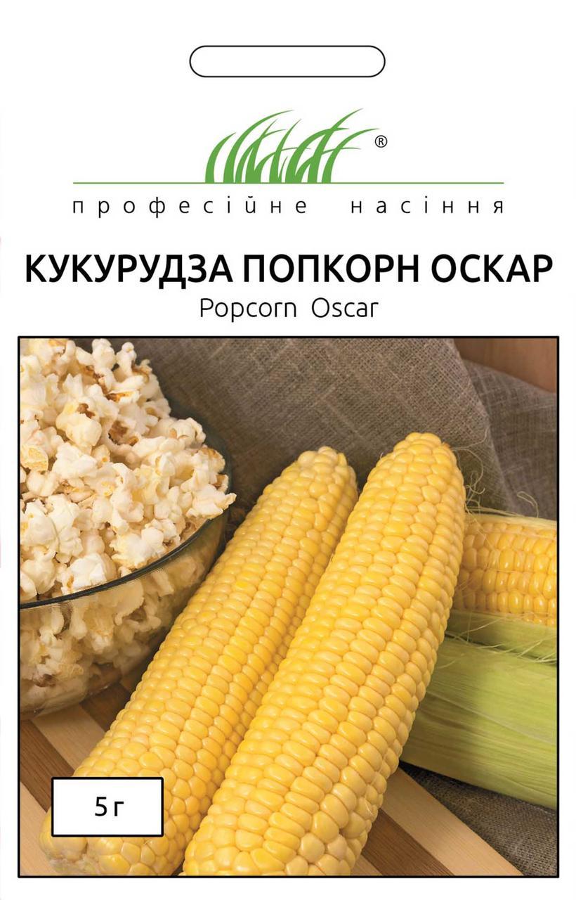 Кукуруза Оскар попкорн (ПС) 5 г