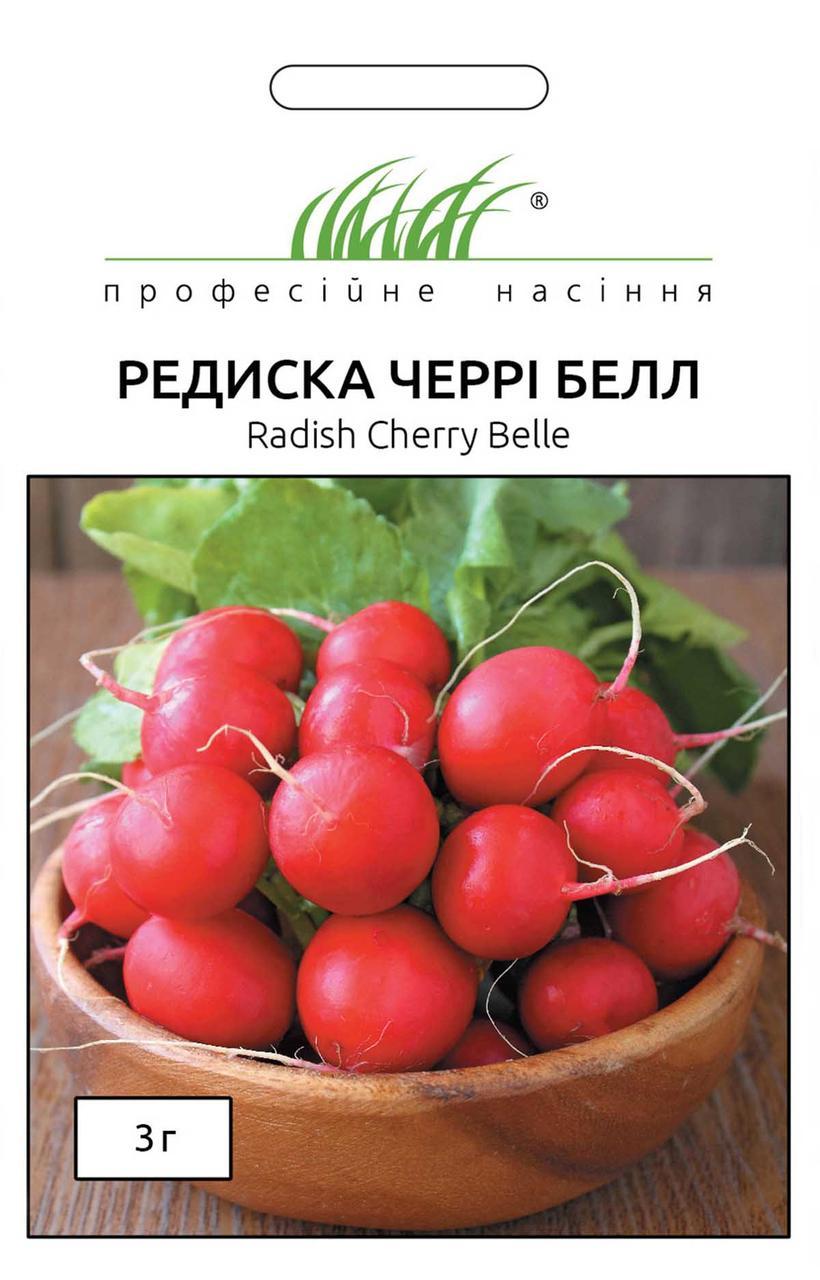 Редис Черрі Белл (ПС) 3 г