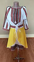 """Жіночий костюм """"Етнічний"""" жовтий"""