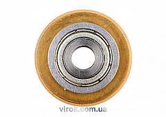 Ролик відрізний для плиткорізу YATO YT-3704,-05,-06,-07,-08; Ø=22 х 14, h= 2 мм [50/250]