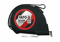Рулетка с нейлоновым покрытием и магнитным крючком YATO 5 м х 25 мм