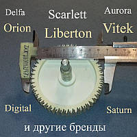"""Шестерня """"04.073/4"""" с металлическим валом для Aurora, Liberton,Vitek и т.д. (Z=48; D=84) Украина"""