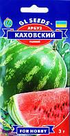 Арбуз Каховский ранний 3 г
