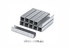 Скобы для степлера YATO 6 х 10.6 х 1.2 мм 1000 шт YT-7022