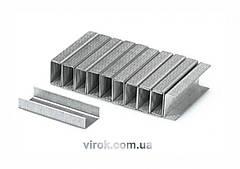 Скобы для степлера YATO 6 х 11.2 х 0.7 мм 1000 шт YT-7051