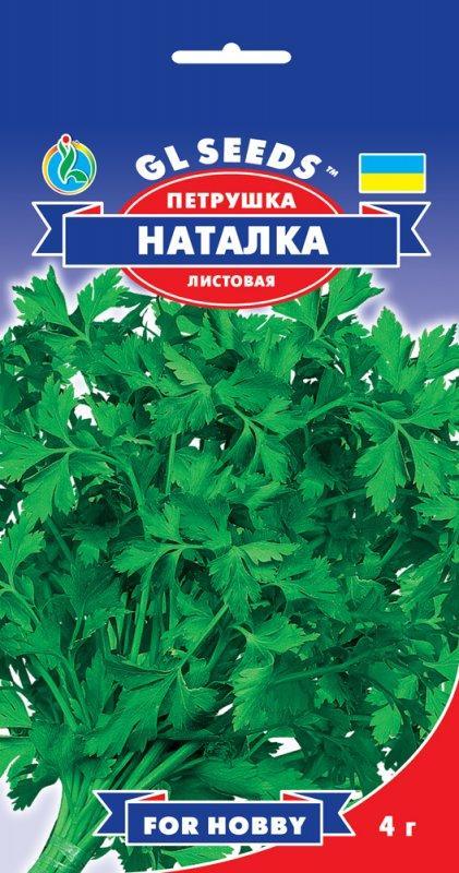 Петрушка Наталка листова 4 г