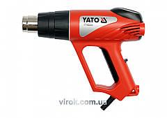 Строительный фен YATO 2 кВт 550°C