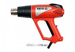 Строительный фен YATO 2 кВт 550°C + аксессуары и кейс