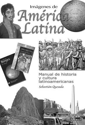 Imagenes de America Latina: material de practicas, фото 2