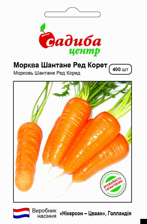 Морковь Шантане Ред Корет 400 семян