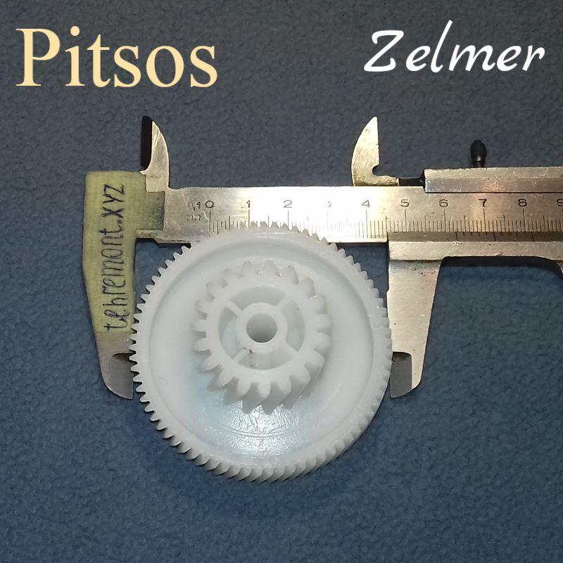 Шестірня (YWZ-05 / YWZ-12) для м'ясорубки Zelmer 793635 / 187.0003 (Z=74; z=19; D=62; d=32; H=28)