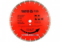 Диск отрезной алмазный по бетоне YATO 450 х 3.8 x 10 x 25.4 мм