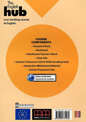 English Hub. Workbook 2А, фото 2