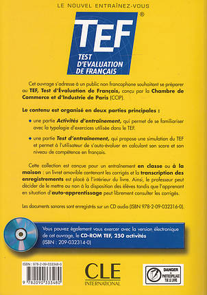 TEF. Test D'evaluation De Francais: 250 Activites, фото 2