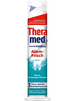 Зубная паста Theramed Atem-Frisch 100мл