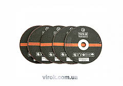 Набор дисков отрезных по металлу YATO для YT-0993 5 шт YT-0994