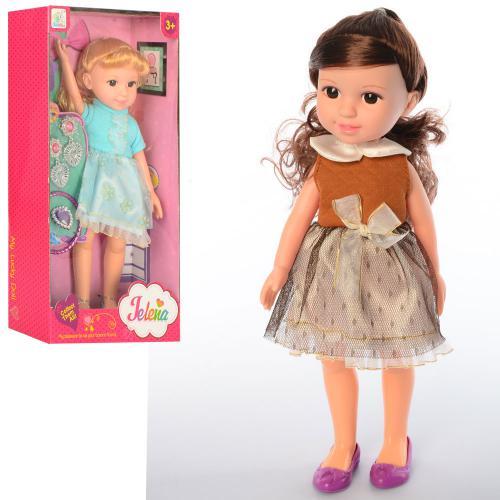 Кукла 89026 в коробке