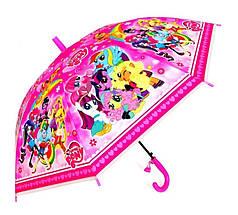 Детский зонтик Little Pony