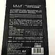 Маска для обличчя Женьшень-слимак тканинна, фото 3