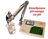 Калибровка рН-метра по рН