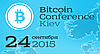 Bitcoin Conference Kiev 2015