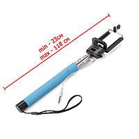 Монопод для селфи, селфи стик со шнуром KS SS1 Light Blue R150604