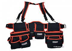Пояс з 2 накладними торбами з кишенями для інструменту YATO на лямках l= 1280 мм YT-74070