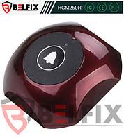Кнопка вызова персонала и официанта BELFIX-HCM250R