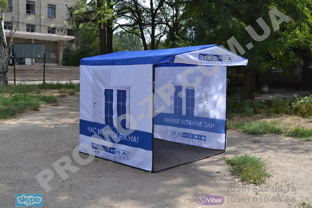 """Торговая палатка для """"Фабрики окон"""" 2х2 м класса «Люкс»"""