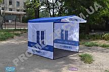 Торговая палатка для фабрики окон 2х2 м класса «Люкс»