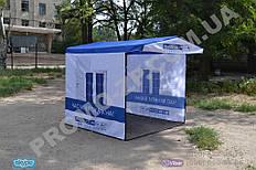 """Палатка 2х2 м, палатка из влагонепроницаемой ткани """"Оксфорд"""", официальная гарантия от производителя, торговая палатка в Ивано-Франковске купить"""