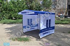 Качественная торговая палатка, прочный металлический каркас, бесплатная доставка к дверям Вашего дома, торговая палатка в Ивано-Франковске купить цена отзывы