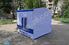Торговая палатка с печатью, использована качественная фурнитура, возможен обмен или возврат товара, торговая палатка в Ивано-Франковске купить цена фото