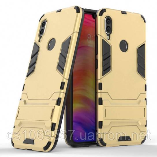Ударопрочный чехол-подставка Transformer для Xiaomi Redmi 7 с мощной защитой корпуса