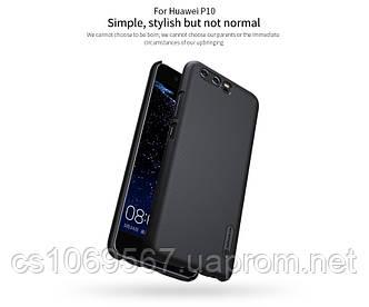 Чехол Nillkin Matte для Huawei P10