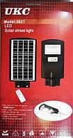 Уличный фонарь solar street light 1VPP