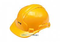 Каска для защиты головы VOREL желтая