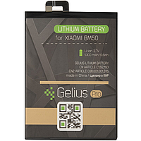 Аккумулятор Gelius Pro Xiaomi BM50, Mi Max 2