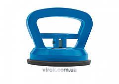 Присоска для монтажу скла одинарна VOREL, d=115мм, m=40kg [48]