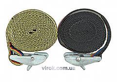 Ремень для крепления груза VOREL 25 мм х 2.5 м 2 шт