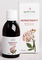 Успокоительное средство для нервной системы-Нервостабил Р в жидкой форме!50 мл.
