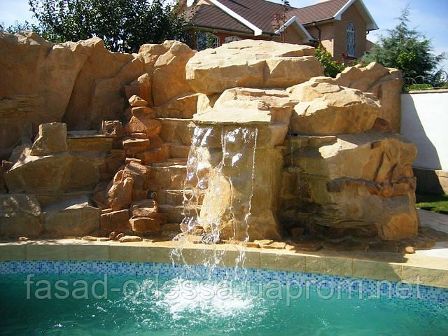 Бассейн Водопад бортовой камень