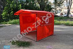 Палатка «Стандарт» 2х2 м для проведения агитационной кампании в Чернигове
