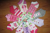 Носки для девочек АРМАНДО