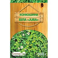 Газонная трава Клевер белый ползучий Freudenberger JURA 0,5 кг
