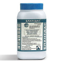 Бланидас, марка А порошкообразное средство для дезинфекции.